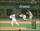 ヤクルトスワローズ・平本学投手 (゚ μ,゚)ひ、ひらもと、なんだな。
