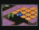バトルネットワーク>>  ロックマンエグゼ2 を実況プレイ part9 thumbnail
