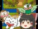 ~桃太郎伝説ゆっくり絵巻~【5】集結!三匹のお供!