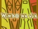 【ニコニコ動画】【NNI】Wimbo wa Jua【オリジナル曲】を解析してみた