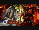 【戦国大戦】信勝は愛玩武将5【低位大名】