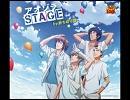 【テニスの王子様】 アオゾラSTAGE 【良音質】 thumbnail