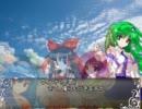 【東方卓遊戯】比那名居天子の雑魚てんこ盛りS00-07【SW2.0】