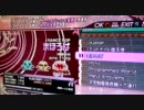 beatmania IIDX まほろば[BLACKANOTHER]