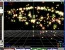 【MMD】粒子エフェクトいろいろ【MME】 thumbnail