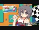 「iM@S KAKU-tail Party 6」 Information #02 ‐ ニコニコ動画(原宿)