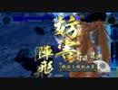 【戦国大戦】信勝は愛玩武将7【信勝に魅力ください】
