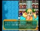 ◆メダロットR 実況プレイ◆part12 thumbnail