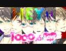 マジLOVE1000% 歌ってみた 【しゃむこにつきmaroりぶゆ十】 thumbnail
