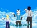 【MMD+UTAUカバー】アリガトーフ □_(´∀`