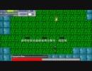 沒有人的冒險7 全破影片 Nobody's Quest 7 All Clear Video (7)