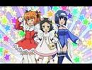 快盗天使ツインエンジェル 第12話「最終決戦! みんなの笑顔を取り戻す!」 thumbnail