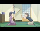 森田さんは無口。 第12話「ふたりはアツアツ」
