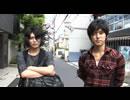 『メモ・リアル』  まっすーと美緒が脚本家さんのところに勉強に! thumbnail