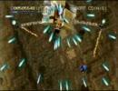 [SS版]RADIANT SILVERGUN SWORD PLAY DVD(ROUTE4) 4C,4D,4E