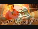 【松岡修造】Atsuxel F【Crazy Frog】 thumbnail