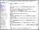 【洒落怖】怖い話も皆で読めば怖くない! …かも【実況】part9-10 thumbnail