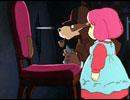 名探偵ホームズ 第3話「小さなマーサの大事件!?」