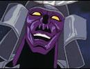 スペースコブラ 第27話「悪の帝王!サラマンダー」