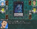 決闘!イカ娘 その10・前編 thumbnail