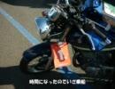 【ニコニコ動画】【From福岡】バイクで 実家へ 帰るのだ Part1【To愛知】を解析してみた