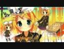 【ニコカラ】 リン界とΣ (On Vocal) thumbnail