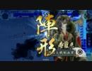 【戦国大戦】信勝は愛玩武将9【SGOM伝説】