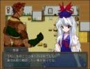 東方大草原02