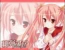 『緋弾のアリア』OP FULL Scarlet Ballet【ロックアレンジ】