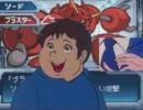 【ニコニコ動画】キーン!カーン!決戦 【チャー研×パワポケ9】を解析してみた