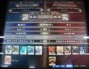 【LoVRe:2】全国ランカー決戦 LALA vs KAZ