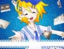 【鏡音リンAppend】 Symbol of Aquarius