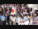 9月18日 フジテレビの韓国・偏向報道を許さないぞデモ大阪 ⑥ thumbnail