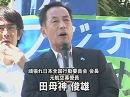 【放送の正常化を!】9.18 フジテレビ糾弾!緊急街宣活動[桜H23/9/19]