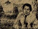 【1985年】SDI <戦略防衛構想>特集03