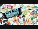 UTAU音声ライブラリカタログ Part2