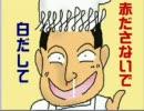 【岡田あーみん】ニコニコであー民を探す動画【ねじりアメ】 thumbnail