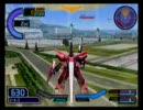 【スキュラのみ】 ガンダムSEED DESTINY 連合vsZ.A.F.T Ⅱ 【チャレA】