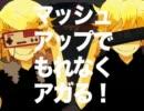 【ろん】 リモコン 歌ってみた 【そらる】 thumbnail
