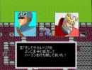 【ゆっくり実況】ドラゴンクエストII~蘇る富永一朗伝説~ part1