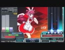 BeatmaniaIIDX 19 Lincle / Express Emotion [SPA]