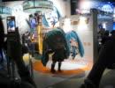 【TGS 2011】ミクダヨーさん