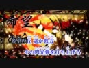 【ニコカラ】千本桜 【offvocal(+2)】