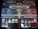 【LoVRe:2】全国ランカー決戦 LOCK vs Marici thumbnail