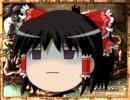 【ゆっくり実況】アリスいんナイトメア 第47夜 thumbnail