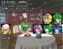【東方卓遊戯】GMフランのオンラインセッション(0-1)【SW2.0】