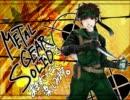 【実況】METAL GEAR SOLIDをあますことなく、楽しみます。part12【MGS1】 thumbnail