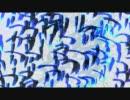 【ニコニコ動画】【手描きエルシャダイ】サイバーサンダーサイダーを解析してみた