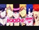 【声真似】マジLOVE1000%の声優を総入れ替えしてみた【歌ってみた】 thumbnail