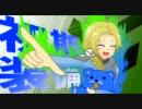 【ボーダーブレイク】 初期装備で頑張る動画47 【A2】
